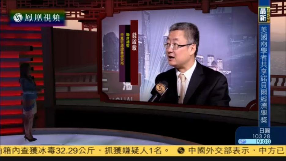 沪深股市大涨 分析指受房地产调控政策影响