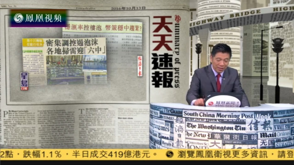 菲总统将访华 250位企业家随行