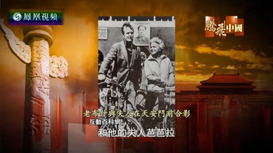 """腾飞中国:自行车记忆——""""凤凰""""与""""永久""""(下)"""