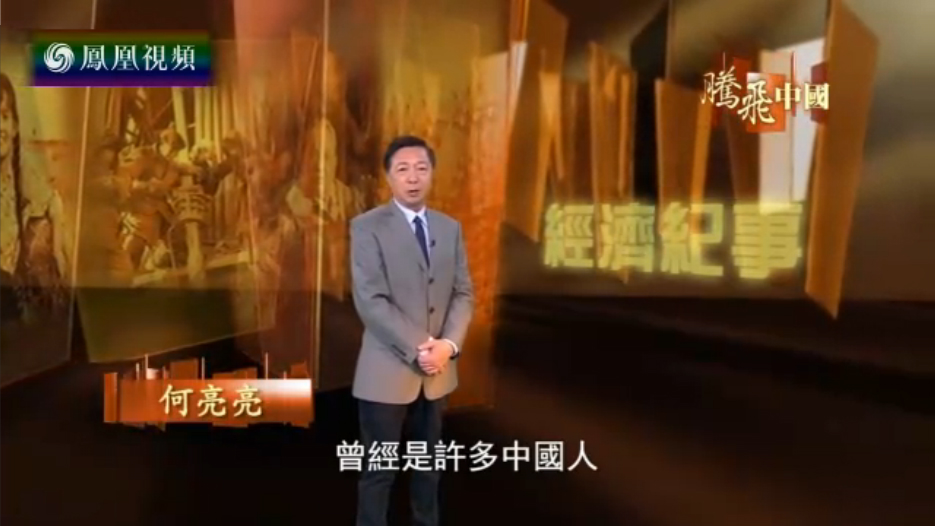 腾飞中国:那些年的老字号化妆品