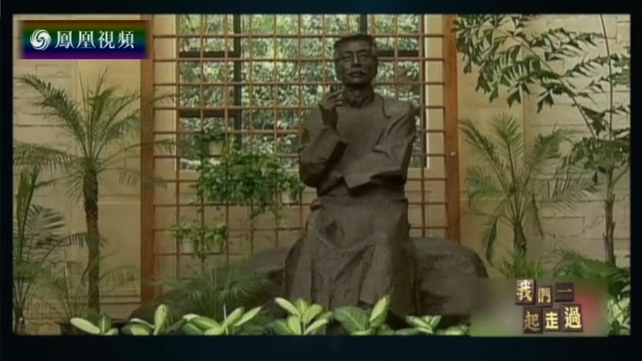 先生鲁迅——纪念鲁迅先生诞辰135周年
