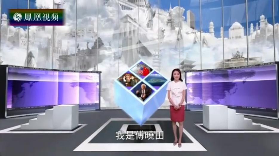 第七届香山论坛(下)