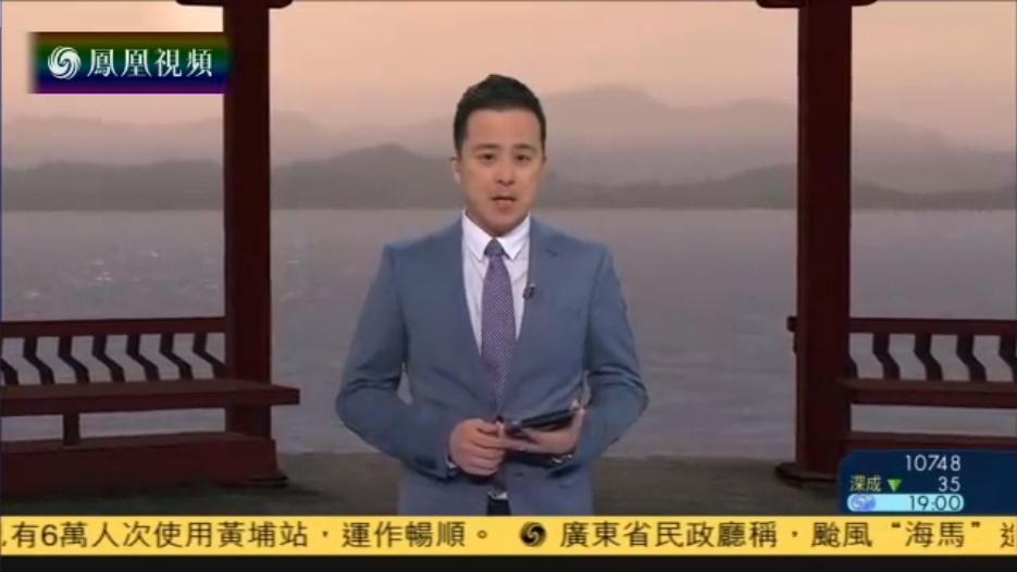 菲总统:冀渔民在未来数天可到黄岩岛作业