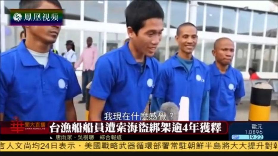 外交部:中国政府将尽一切可能接同胞回家