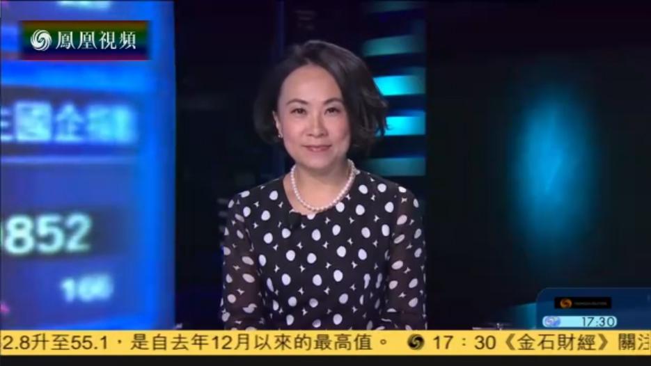 """六中全会今召开 """"从严治党""""料肯定反腐成果"""