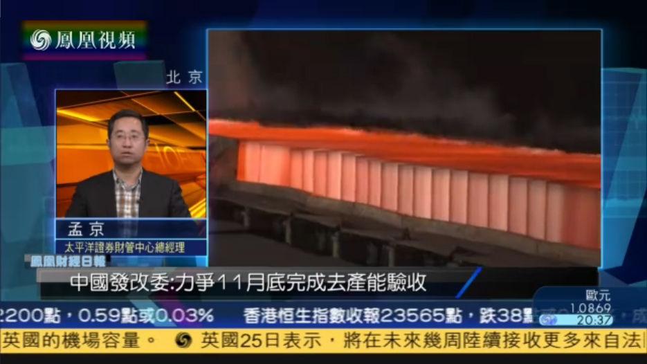 A股反覆 孟京:温和上涨方有利涨势延续