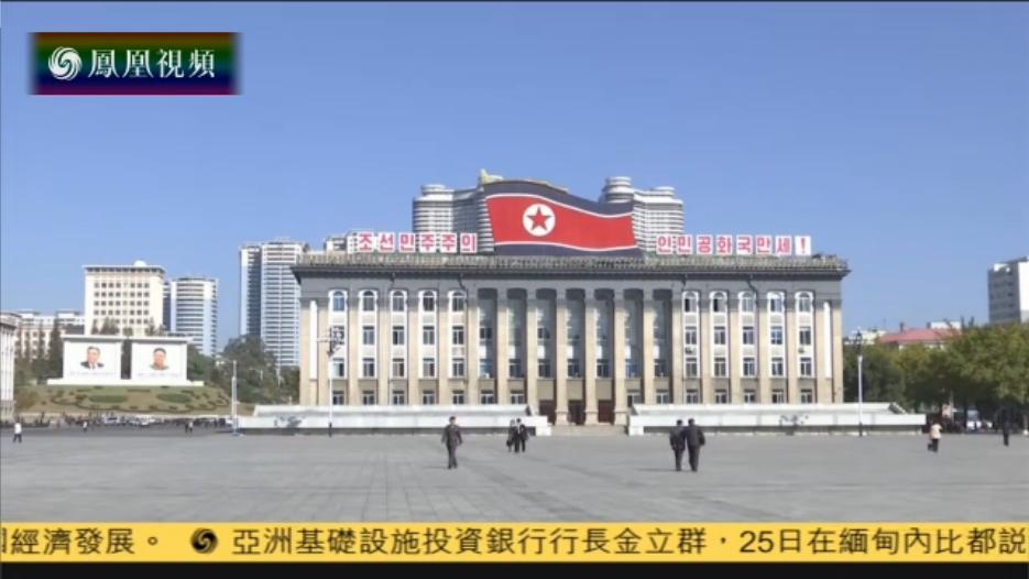 """日韩对朝展开""""围剿"""" 朝鲜冀通过外交突围"""