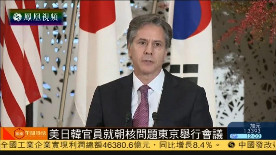 美国官员:需在军事外交上加强对朝鲜施压