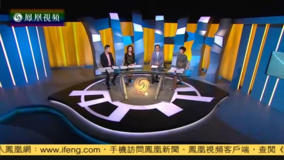 """台湾公布姓名统计 """"蔡英文""""全台有33位"""