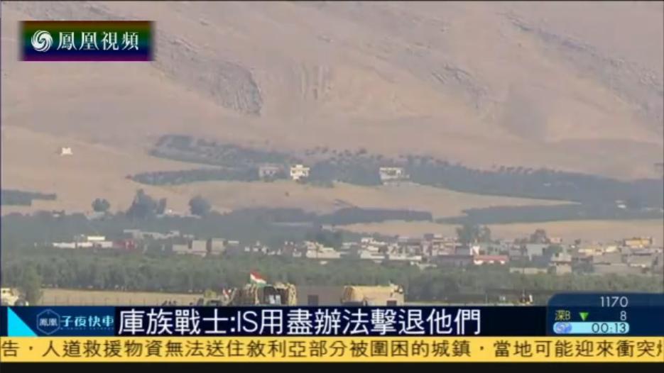 伊政府军在摩苏尔发现多条疑似IS秘密地道
