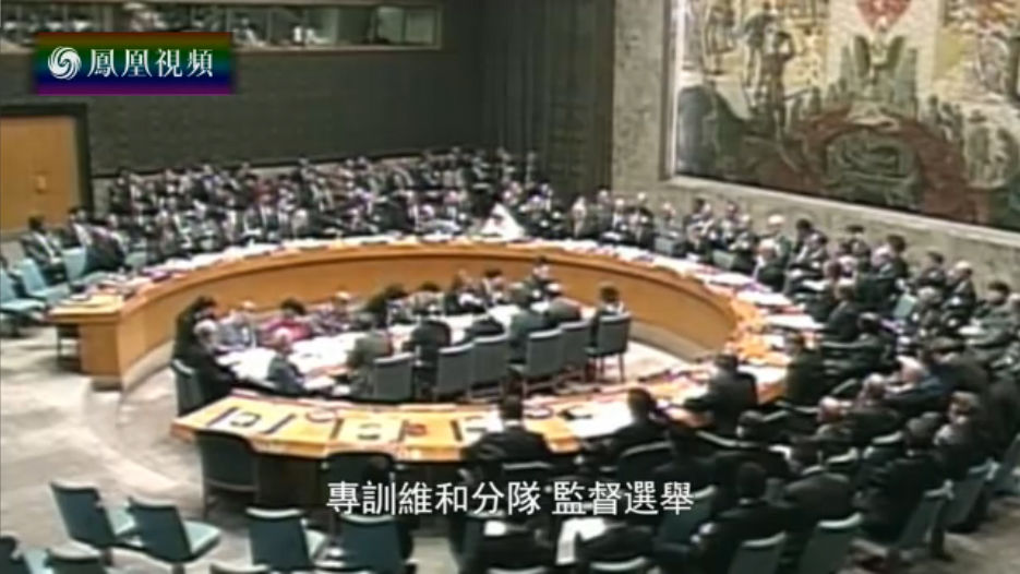 天下于心——中国与联合国纪事(五)