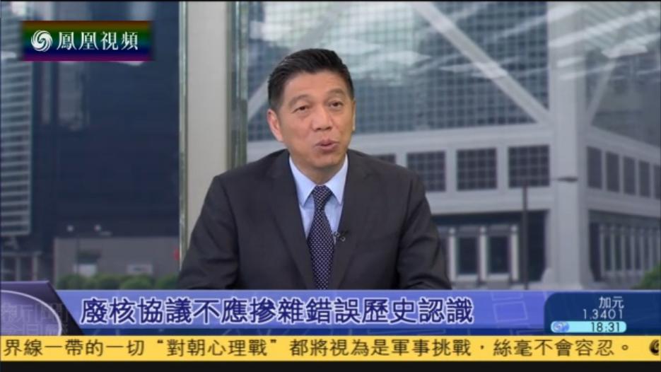庚欣:日本主导废核协议为何赢得国际同情