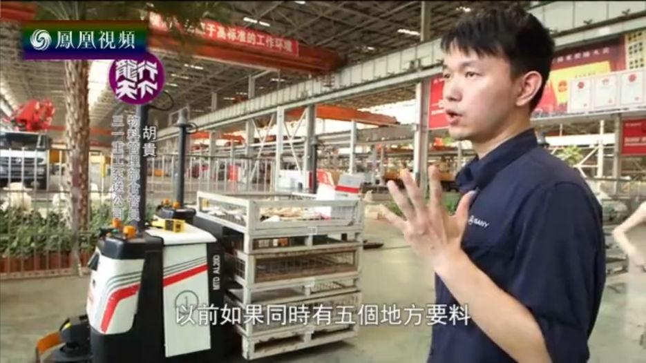 标准的权杖——工业4.0vs中国制造2025