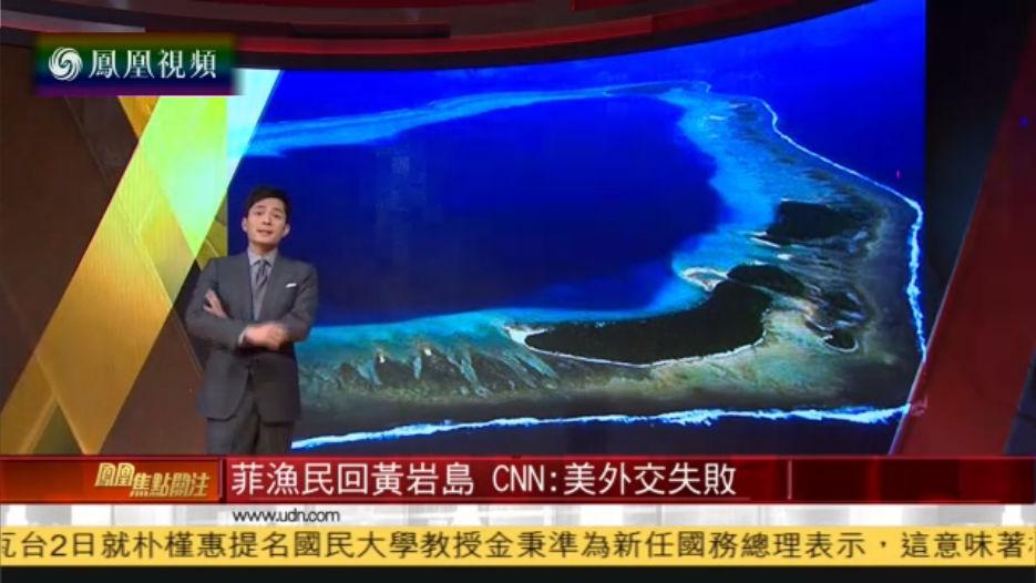 军事枪械--这两个国家又来劲了欲对中国下黑手!评:自不量力