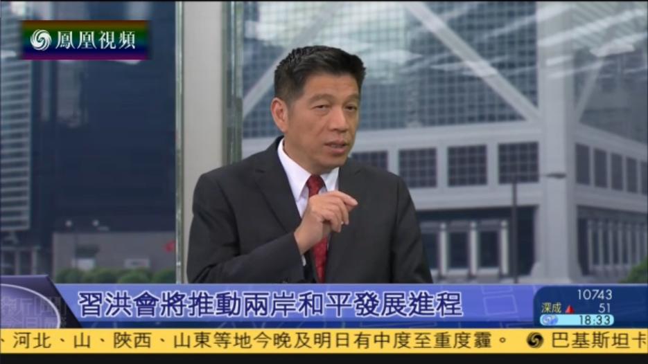 庚欣:习近平再讲台湾问题具有现实针对意义