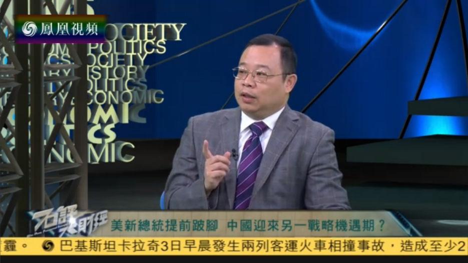 中国会否迎来又一个战略机遇期