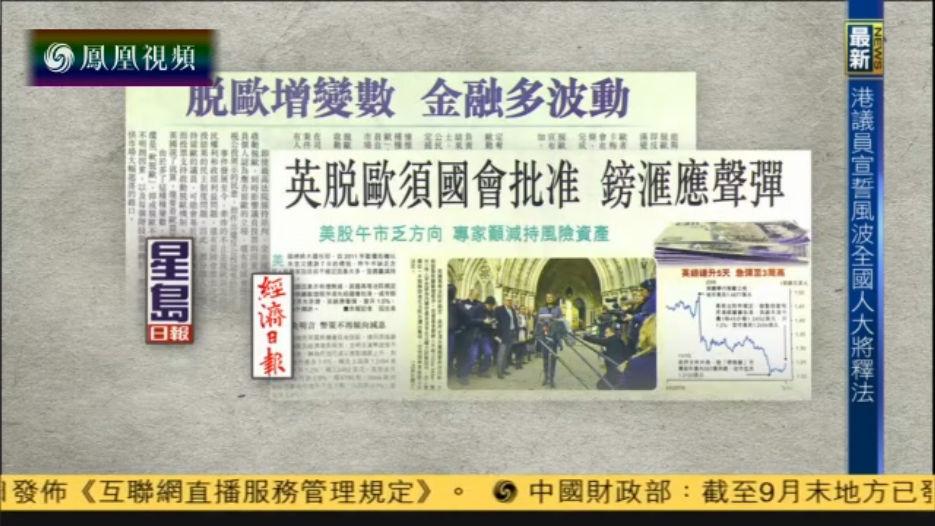 朴槿惠就亲信干政事件再次向国民致歉