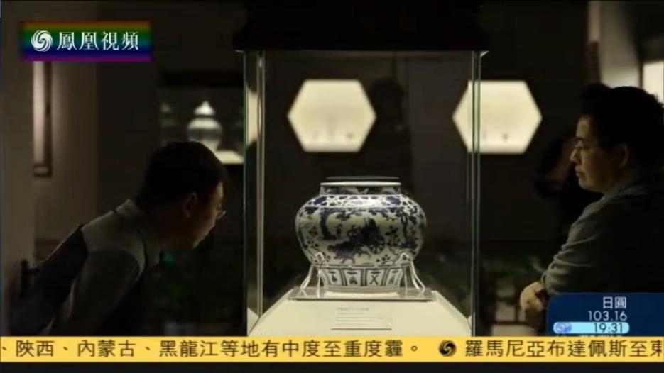 国之重宝——元代青花瓷器(下)
