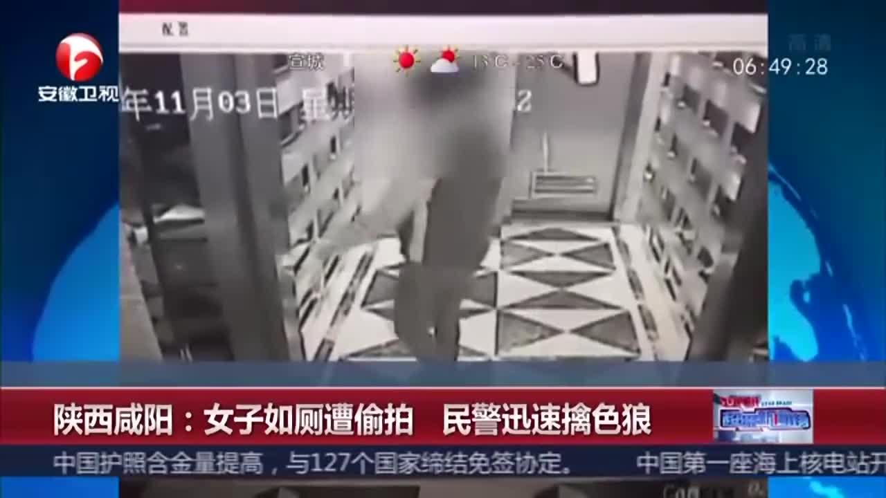 高清女厕所偷拍 监控拍下男子进女厕趴地上偷拍拍前还踩点