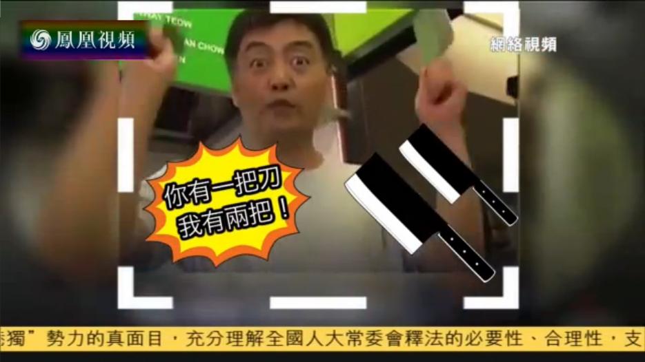 澳洲华裔老板被打劫 手持两把菜刀吓跑劫匪