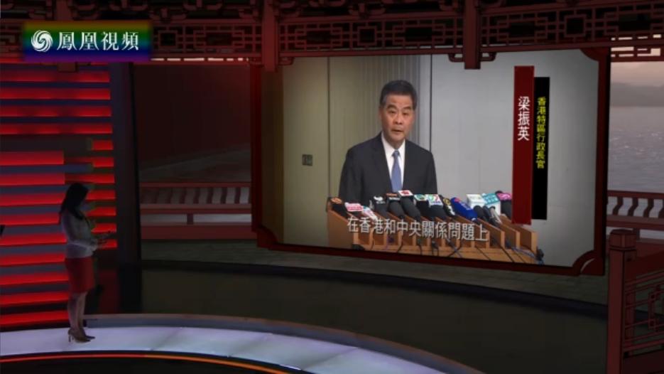 梁振英:特区政府正研究释法后续工作
