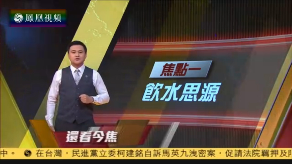 孙中山诞辰150周年 台湾当局只放假不纪念