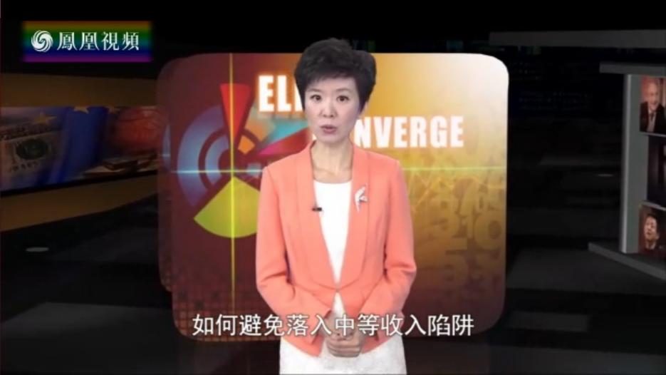 中国正式进入中等偏高收入国家行列