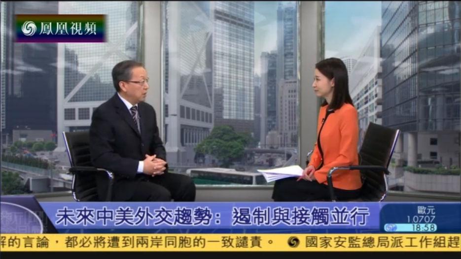 特朗普上任百日后或将中国列为汇率操纵国