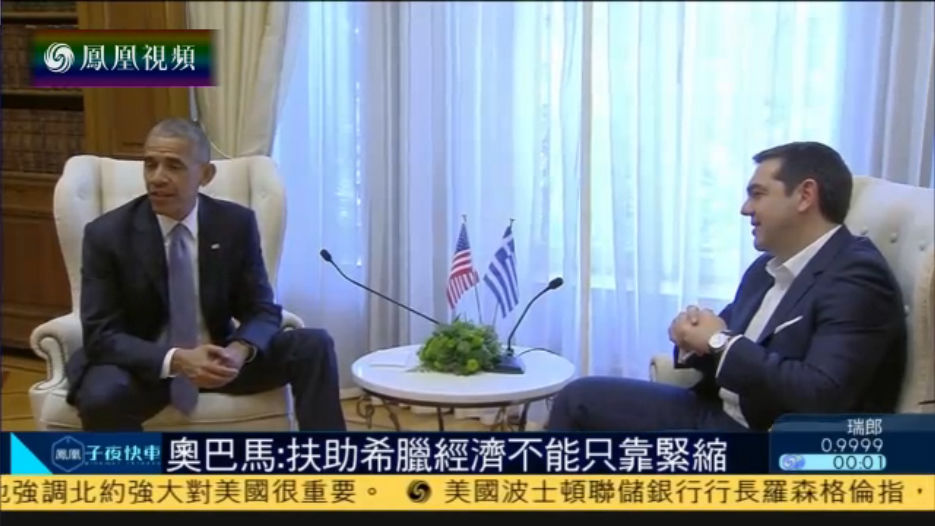 奥巴马访问希腊 称对北约承诺不会改变