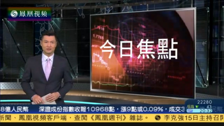 张郁峰:中小创股份转强 非仅深港通开通憧憬
