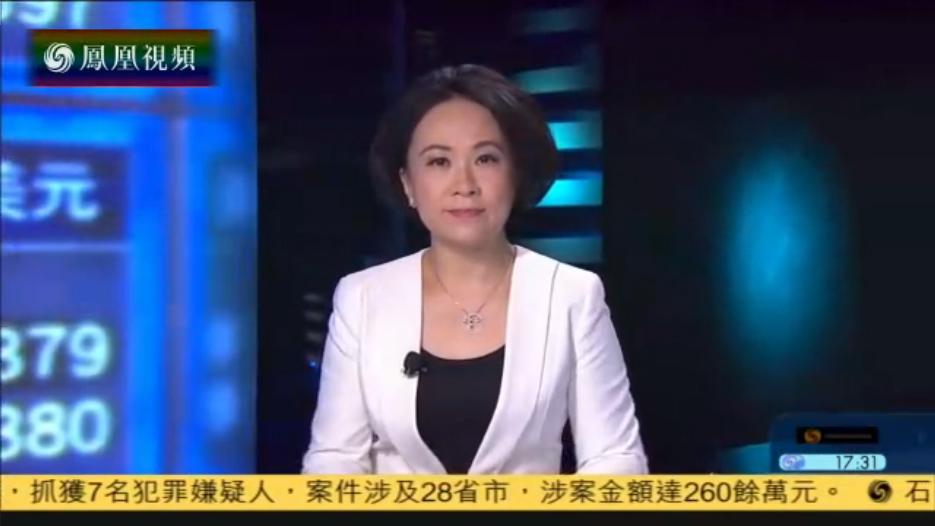 """""""改革的特朗普VS改革的中国"""" 刘鸣镝解构"""
