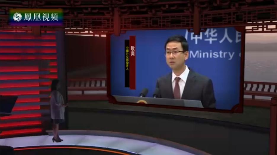 外交部:习近平应日方请求与安倍简短交谈