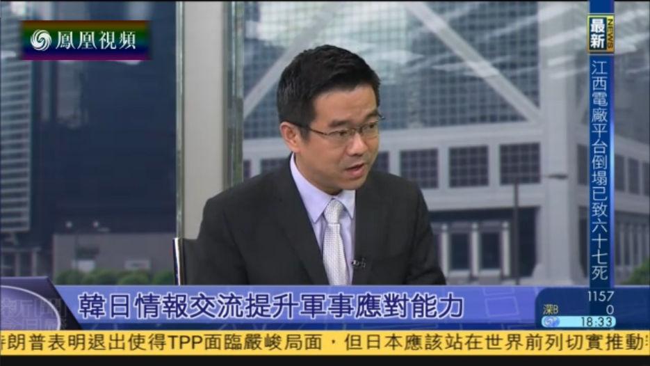宋忠平:韩日冀在获取朝鲜情报方面形成互补