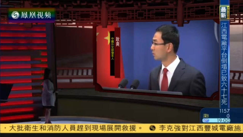 外交部:中国发展市场经济成就获世界公认