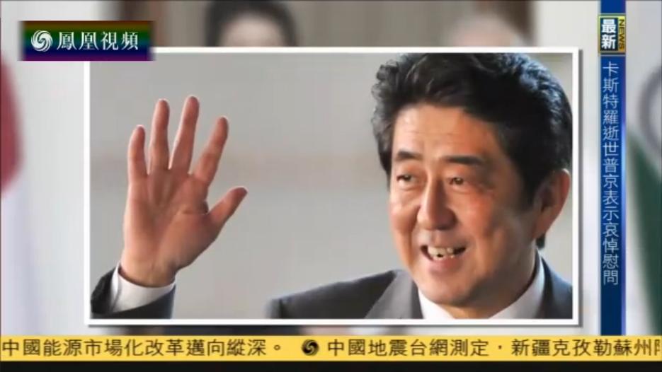 """日本首相安倍晋三疯狂""""赶进度"""""""