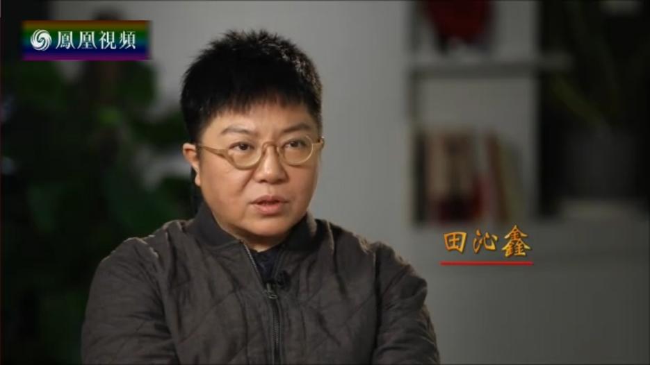 戏剧女王——田沁鑫
