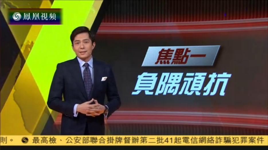 朴槿惠再拒面对面接受调查 韩检方批其无能