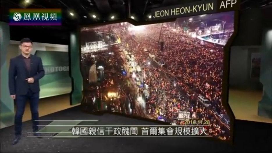 首尔集会规模扩大