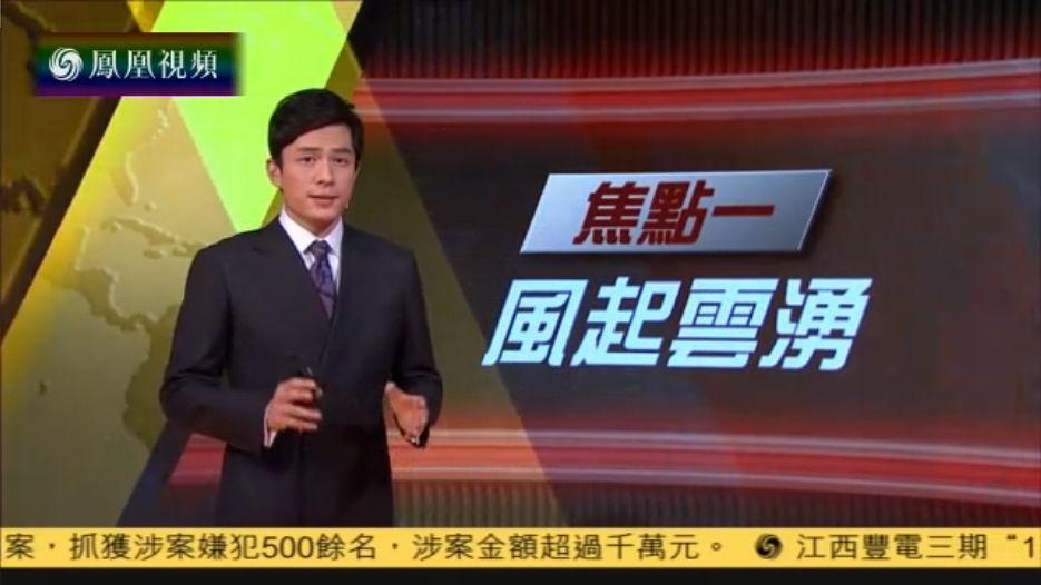 外媒:中国将向瓜达尔港海域派遣军舰执勤