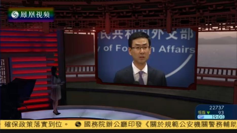 外交部:支持安理会就朝鲜核试作进一步反应