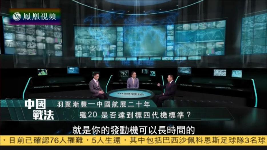 羽翼渐丰——中国航展二十年