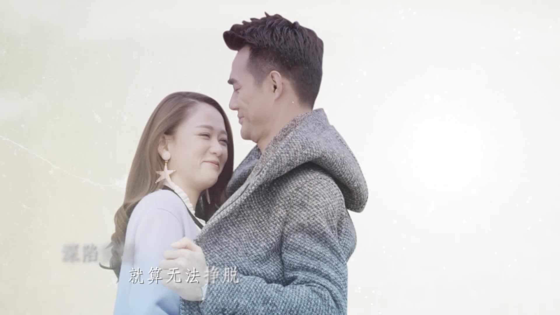 《放弃我抓紧我》首曝片头曲 陈乔恩王凯演浓情恋人