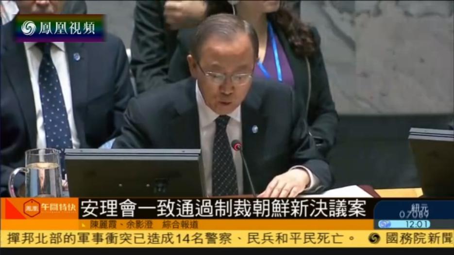 日高度赞赏对朝制裁协议 拟再进行单独制裁