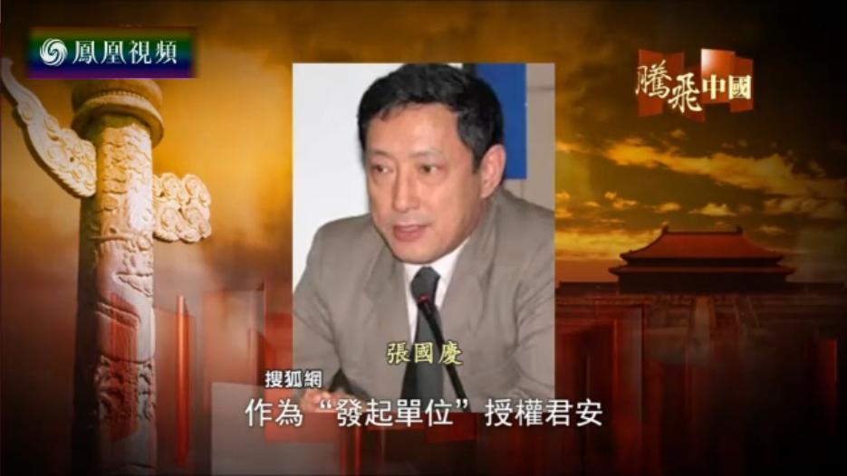 腾飞中国:君万之争(上)
