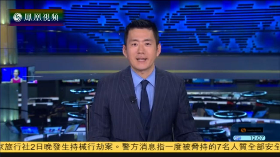王毅:特朗普蔡英文通电话是台湾搞的小动作
