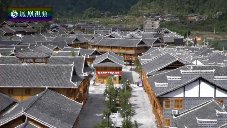 绿色的希望——贵州石阡扶贫纪(下)