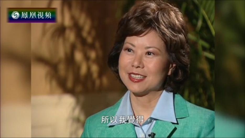 美国首位华裔阁员赵小兰