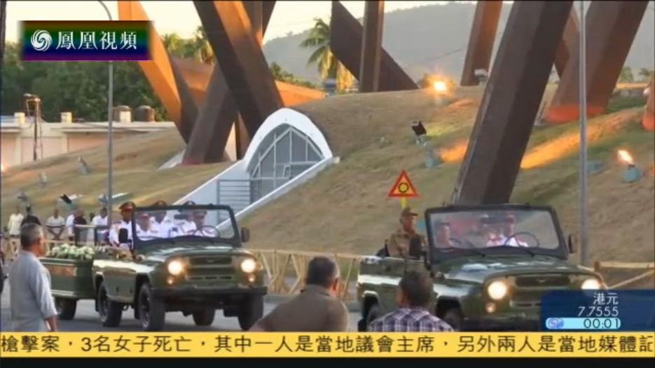 按卡斯特罗生前意愿 古巴将禁止树立纪念像