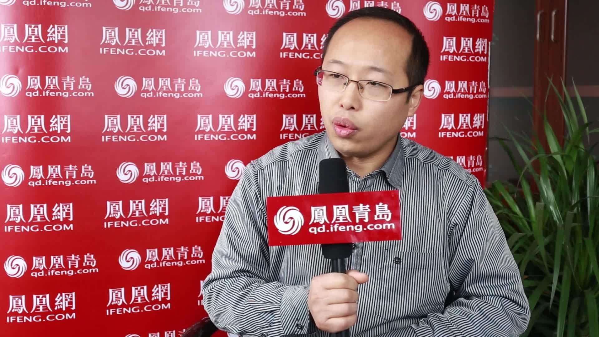 专访青岛国际海参节负责人任宗权 构建绿色海参消费市场