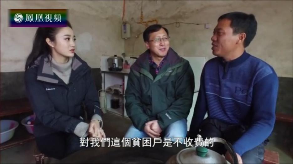 镇雄之春——云南镇雄扶贫纪(上)